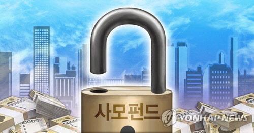 경영참여 사모펀드 600개 돌파…출자약정 80조 넘어